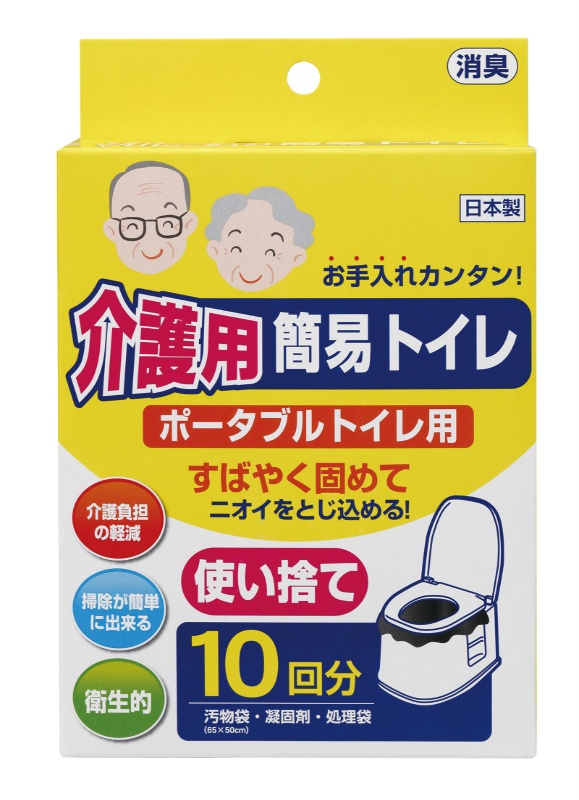 介護用簡易トイレ 10回分