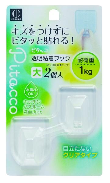 Pitacco 透明粘着フック 大 2個入 (クリア)
