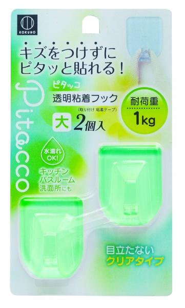Pitacco 透明粘着フック 大 2個入 (グリーン)