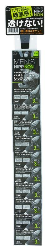 メンズニップノン 3セット 台紙セット