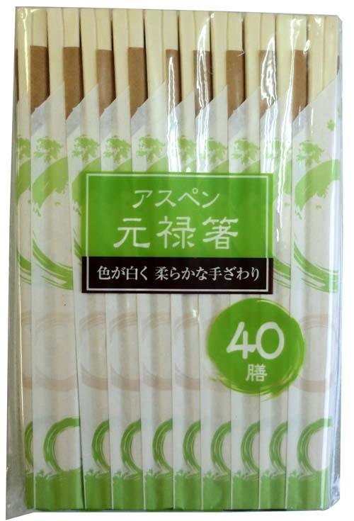 アスペン元禄箸 40膳
