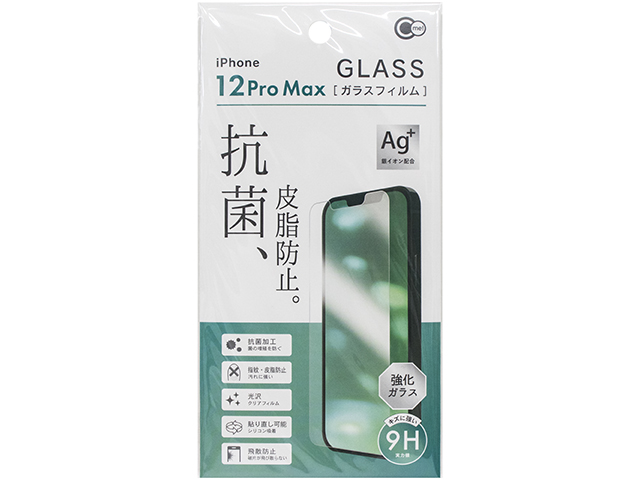 iPhone 12Pro Max 抗菌&皮脂防止ガラス保護フィルム