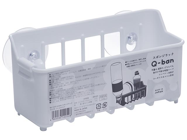 Q-BAN スポンジラック フック付 クールホワイト