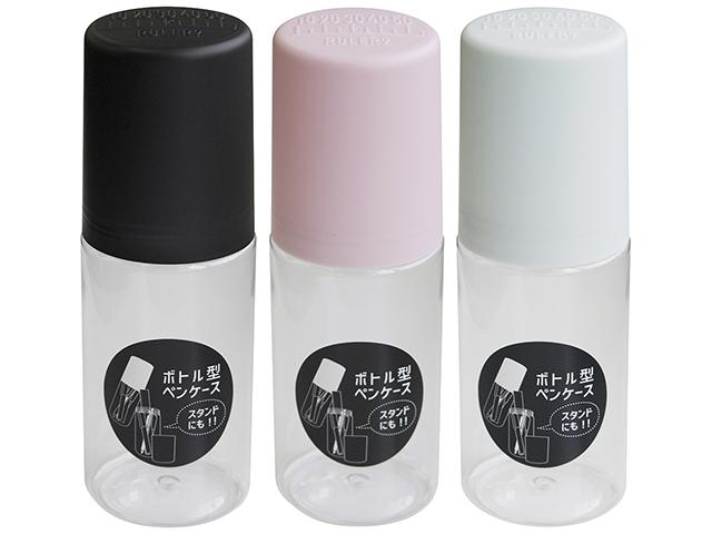 ボトル型ペンケース カラー