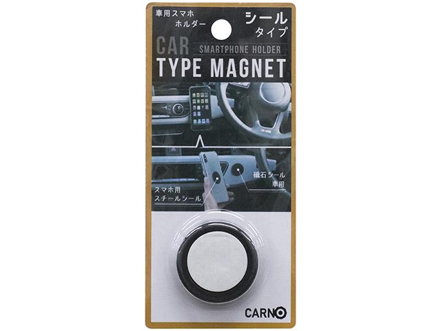 車用マグネットキャッチ