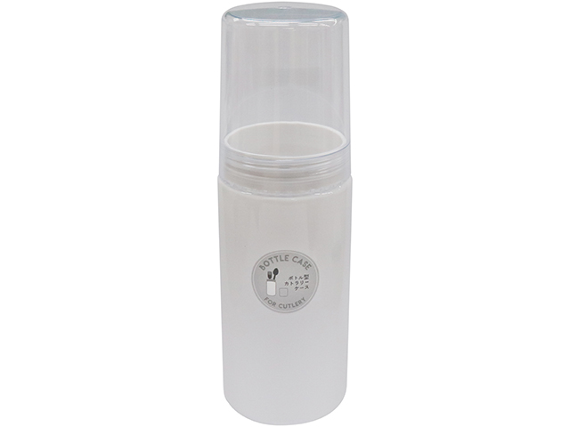 ボトル型カトラリーケース