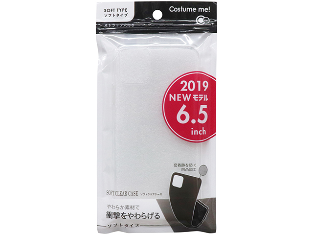 iPhone 2019モデル6.5inch ケース ソフトクリア