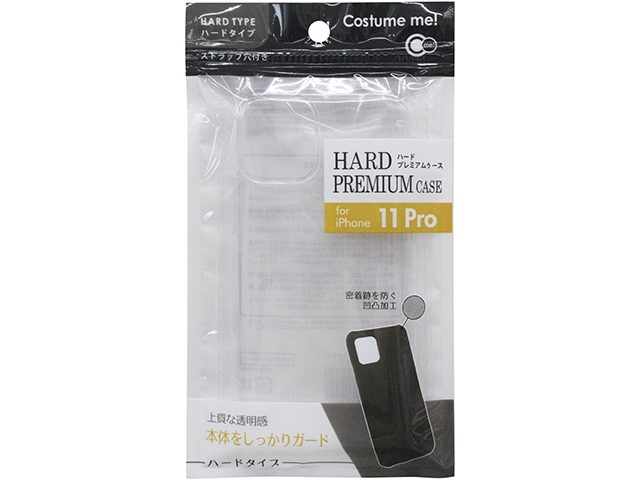 iPhone11 Pro ケース ハードプレミアム