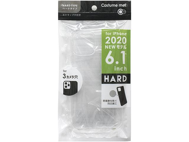 iPhone 2020 6.1inch C3ケース ハードプレミアム