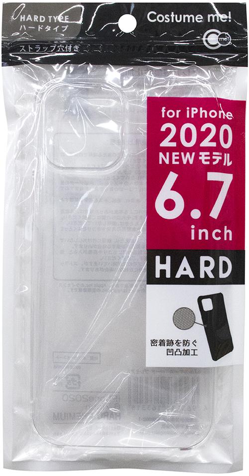 iPhone2020 6.7inchケース ハードプレミアム