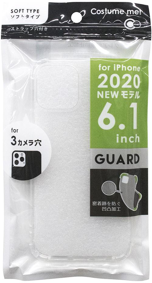 iPhone2020 6.1inch C3ケース ガード