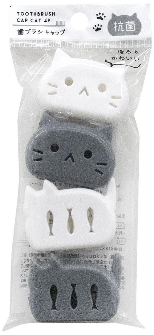 抗菌歯ブラシキャップ ネコ4Pモノトーン