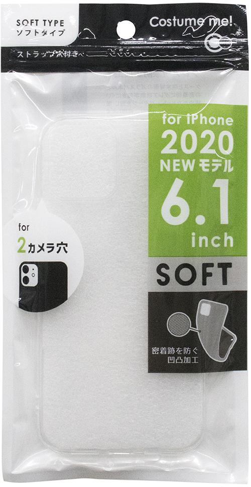 iPhone2020 6.1inch C2ケース ソフトクリア