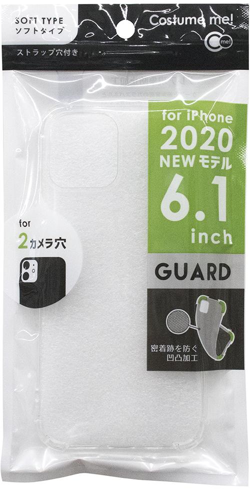 iPhone2020 6.1inch C2ケース ガード
