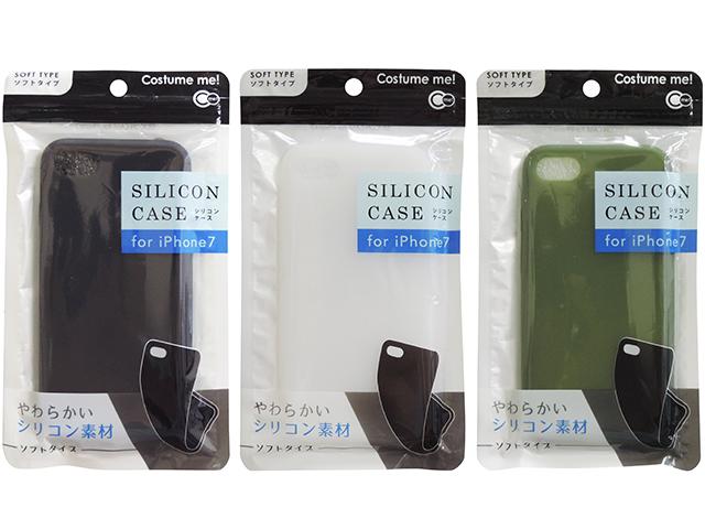 iPhone7ケース シリコン