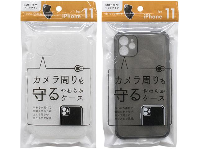 iPhone11 カメラ周りも守るケース
