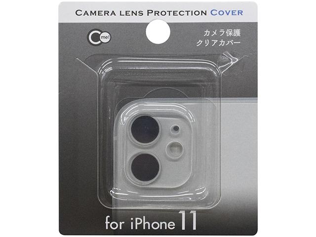 iPhone11 カメラ保護クリアカバー