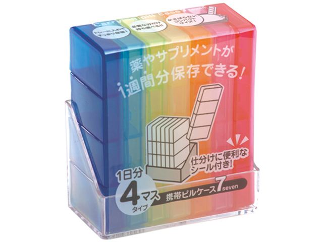 携帯ピルケース 7(セブン)