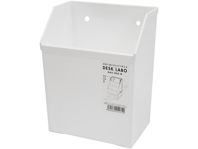 デスクラボ メ-ルボックスM ホワイト