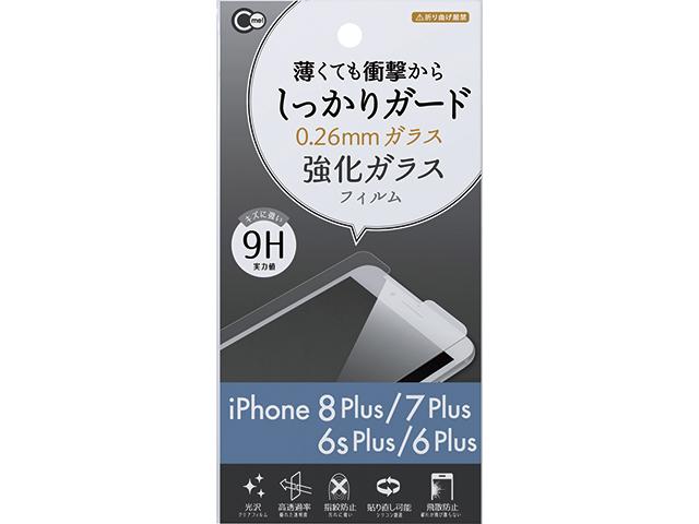 iPhone6+/6s+/7+/8+ガラス保護フィルム