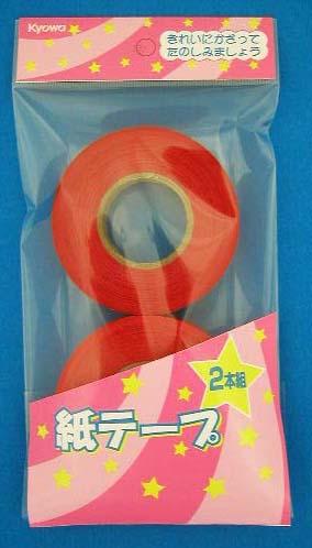 紙テープ 赤