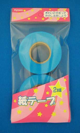 紙テープ 青