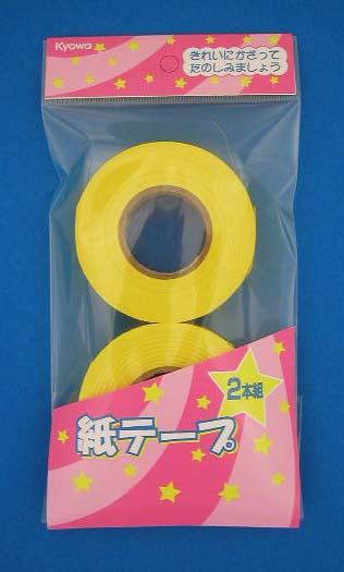 紙テープ 黄
