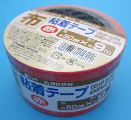 カラ-布テ-プ 赤