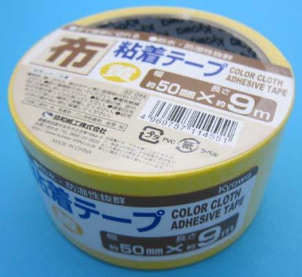 カラ-布テ-プ 黄