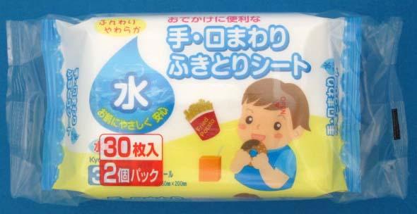水成分 赤ちゃんに優しい手・口まわりふきとりシート