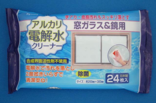 アルカリ電解水クリーナー 窓ガラス&鏡用