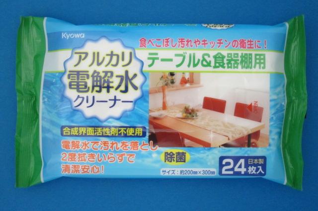 アルカリ電解水クリーナー テーブル&食器棚用