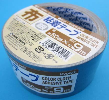 カラー布粘着テープ 銀