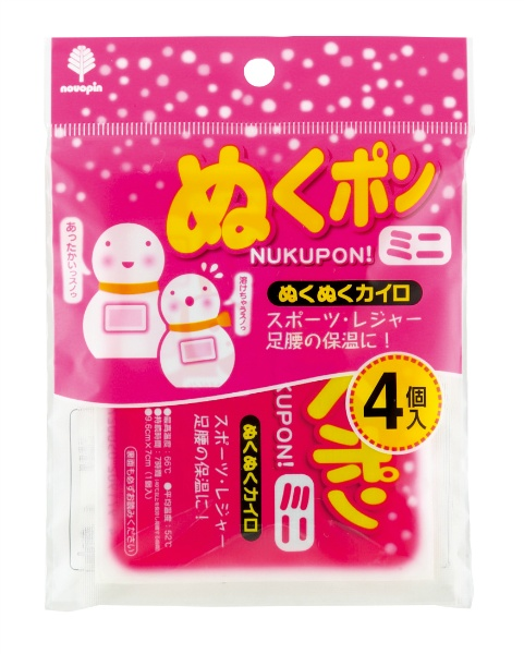 ぬくポン (ミニ) 4個入