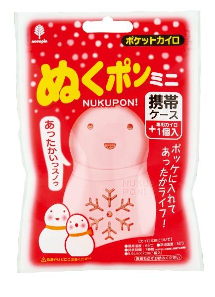 ぬくポンカイロケース (ピンク)
