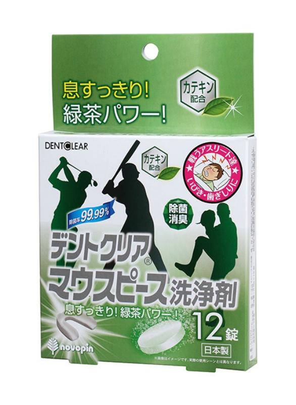 デントクリア マウスピ-ス洗浄剤12錠