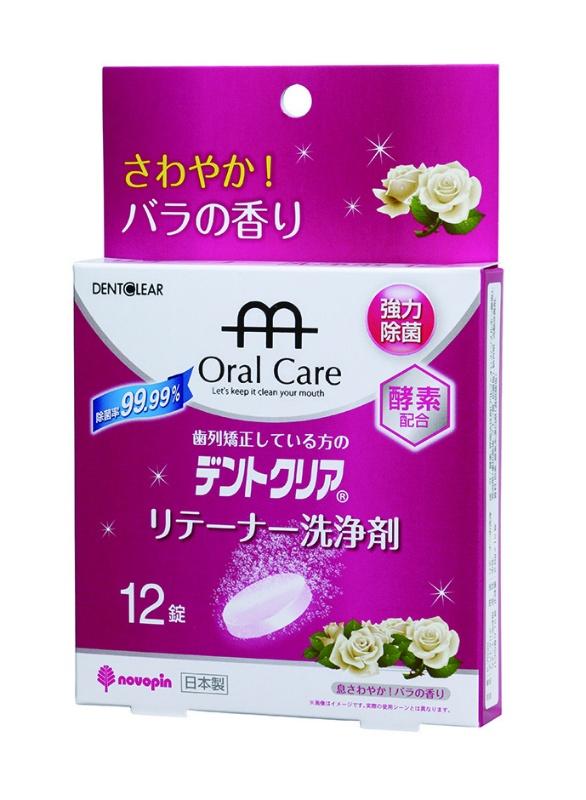 デントクリア リテ-ナ-洗浄剤 バラの香り12錠