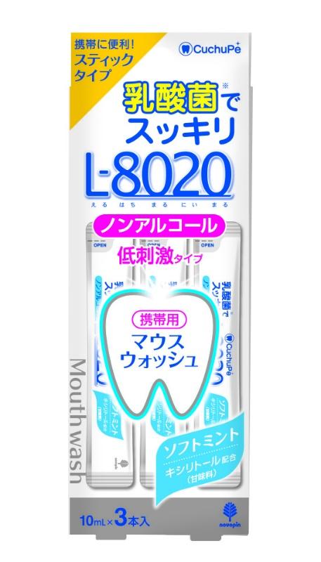 クチュッペL-8020 ソフトミントスティックタイプ(ノンアルコ-ル)