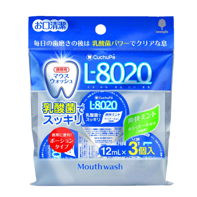 クチュッペL-8020 爽快ミント ポ-ションタイプ3個入(アルコ-ル)