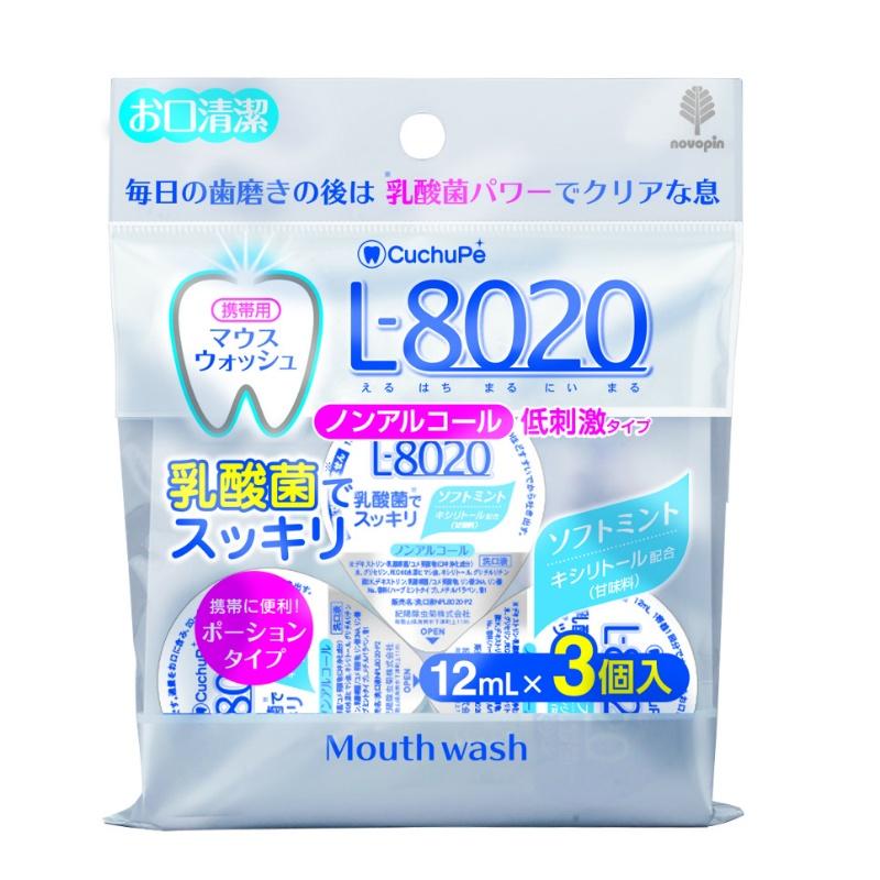 クチュッペL-8020 ソフトミント ポ-ションタイプ3個入(ノンアルコ-ル)