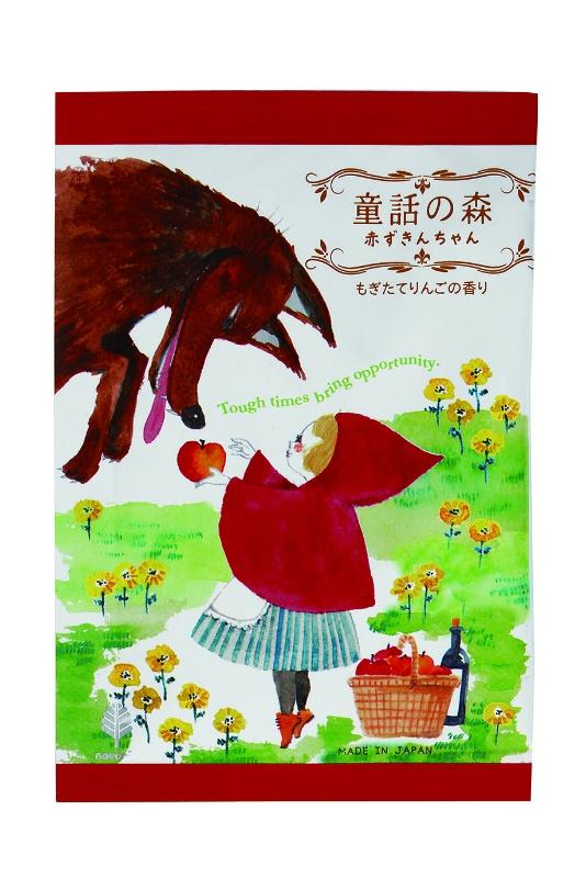童話の森 赤ずきんちゃん