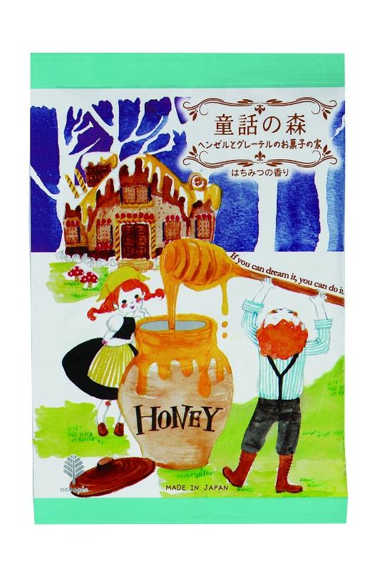 童話の森 ヘンゼルとグレ-テルのお菓子の家