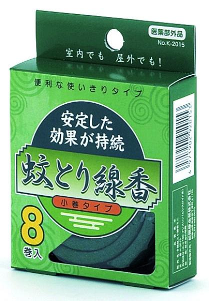蚊取り線香 小巻タイプ 8巻入
