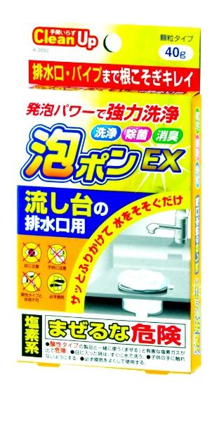 泡ポンEX 流し台の排水口用 40g