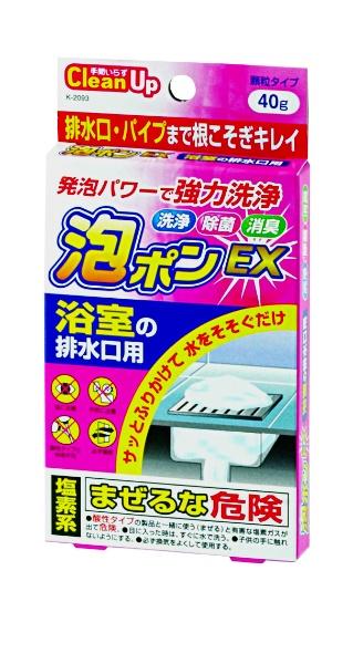 泡ポンEX 浴室の排水口用 40g