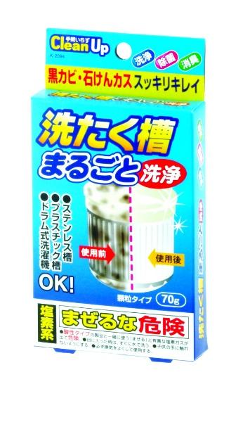 洗たく槽まるごと洗浄 70g