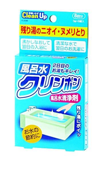 風呂水クリンポン 風呂水洗浄剤 3g×8錠入