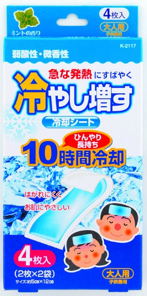 冷やし増す 冷却シート 4枚入 大人用 ミントの香り