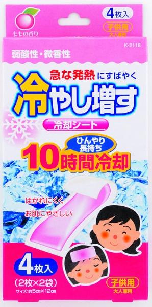 冷やし増す 冷却シート 4枚入 子供用 ももの香り
