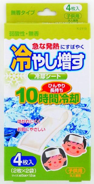 冷やし増す 冷却シート 4枚入 子供用 無香